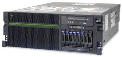 discount server ibm power 740 express 2x power7 64gb used