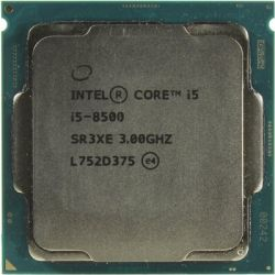 cpu s-1151-2 core-i5-8500 box