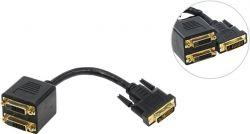 adapter splitter dvi telecom ta655