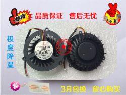nbacs cooler 16536221454