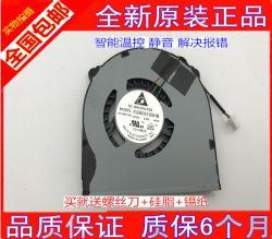 spare cooler 638834576555