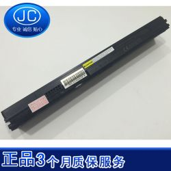 spare battery 307273961625