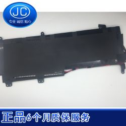 spare battery 771480233265