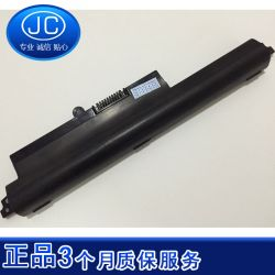 spare battery 437902692525