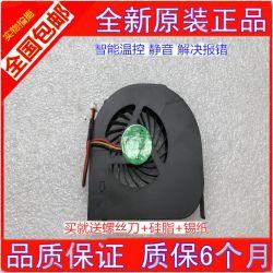 nbacs cooler 31011211434