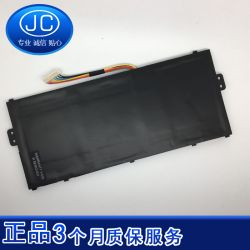 spare battery 732556798745