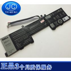 spare battery 370432597825