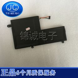 spare battery 821024107835