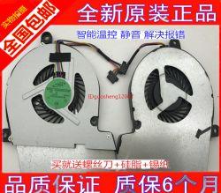 nbacs cooler 555703638065