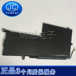 spare battery 660585865735