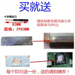nbacs cooler 83511666334
