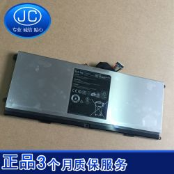 spare battery 962885492645