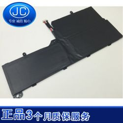spare battery 100359615625