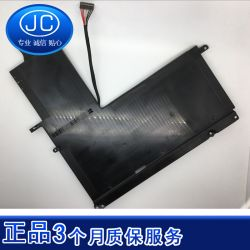 spare battery 285325560845